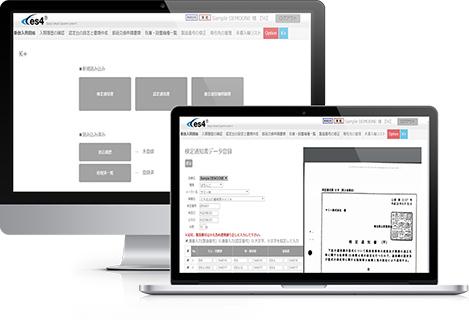 K+の操作画面